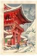 Takeji Asano - Snow In Kamigamo Shrine