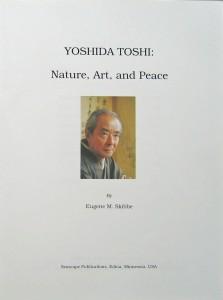 Toshi Yoshida - Inner Cover