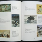 Elizabeth Keith: The Printed Works - Pages 44-45
